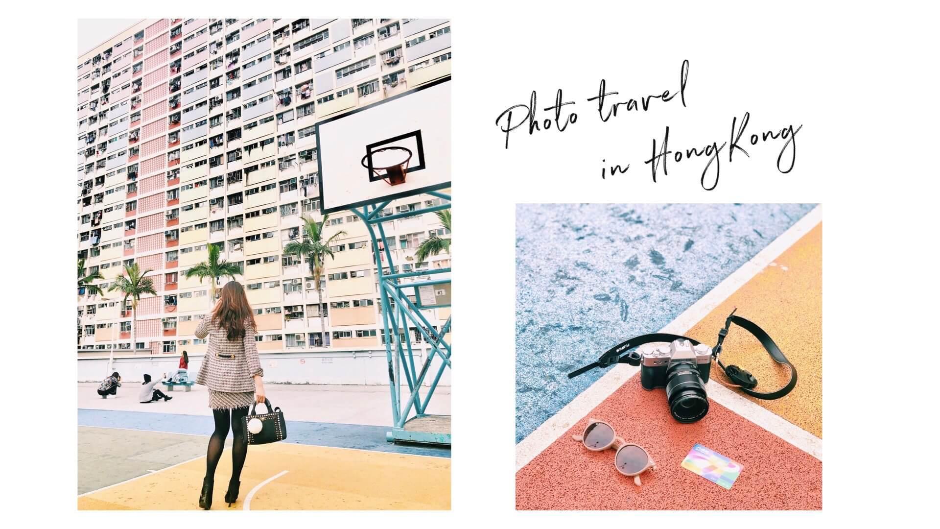 【香港】お得でフォトジェニック!週末を彩る香港カメラ旅